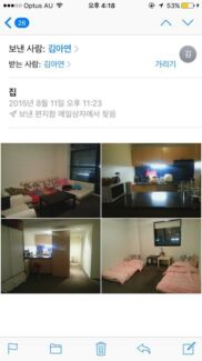A girl need hotel apartment 160pw bills inc