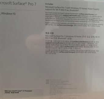 Surface Pro 7 NEW IN THE BOX - Platinum, Intel Core i7, 16GB, 256GB